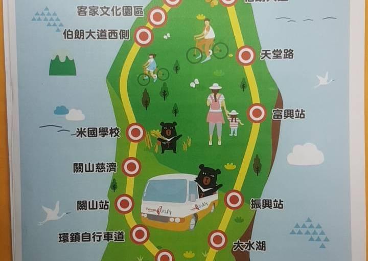 立委劉櫂豪召開協調會 協助台灣好行早日上線 嘉惠台東觀光產業