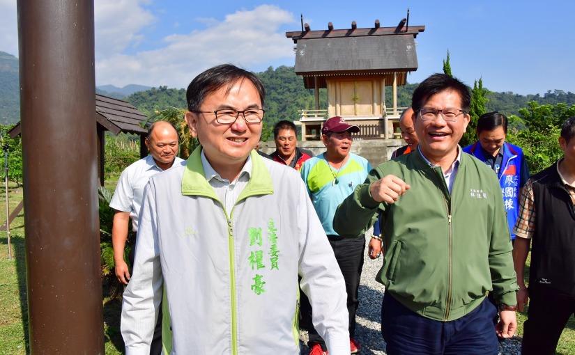 立委劉櫂豪主持交通考察爭取1.6億餘元觀光建設