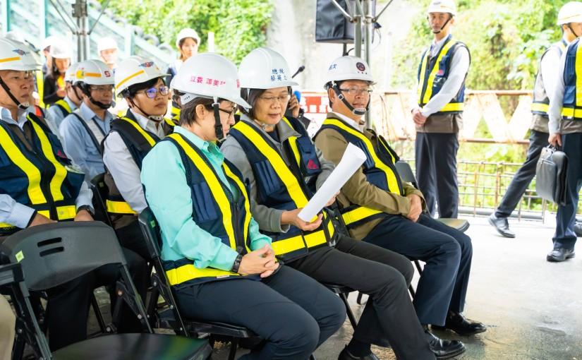 蕭美琴全力支持蘇花安計畫 保障花東鄉親行的安全