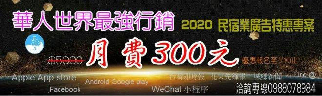 line_56045064722059424249886.jpg