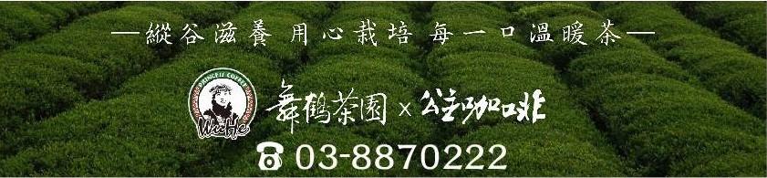 廣告_200217_0004
